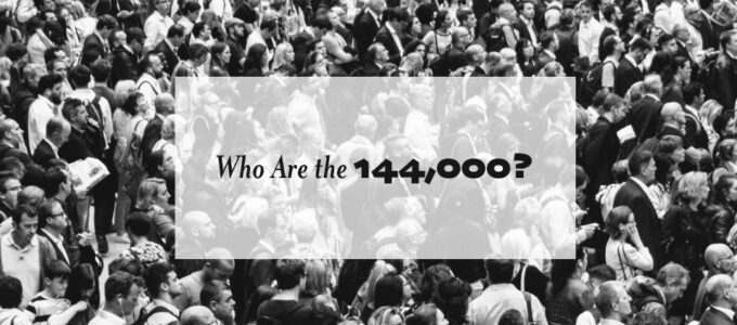 Last Generation Theology, Part 3: Biblical Perspectives: Who are the 144,000?