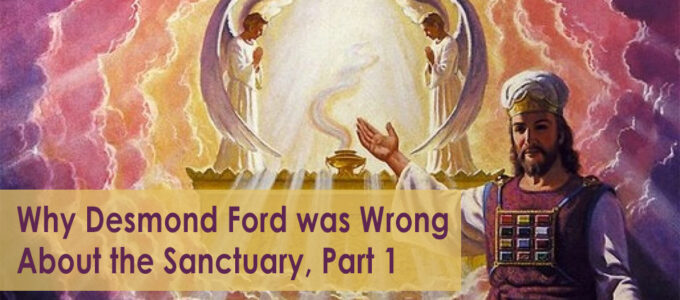 Why Desmond Ford was Wrong About the Sanctuary, Part 1